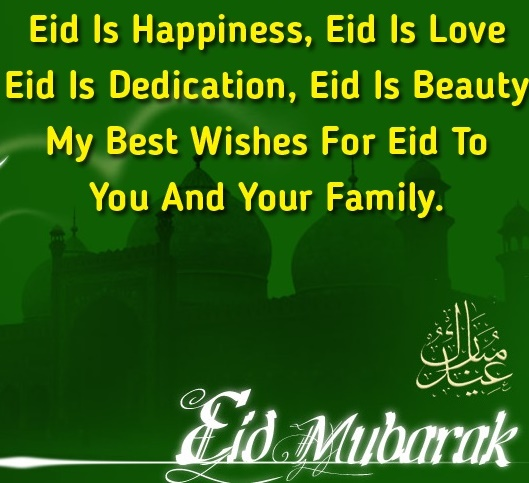 Trending eid mubarak wishes 2018 eid mubarak best wishes m4hsunfo