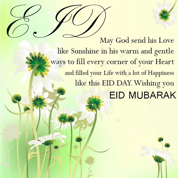 Happy eid mubarak messages 2018 eid mubarak messages m4hsunfo