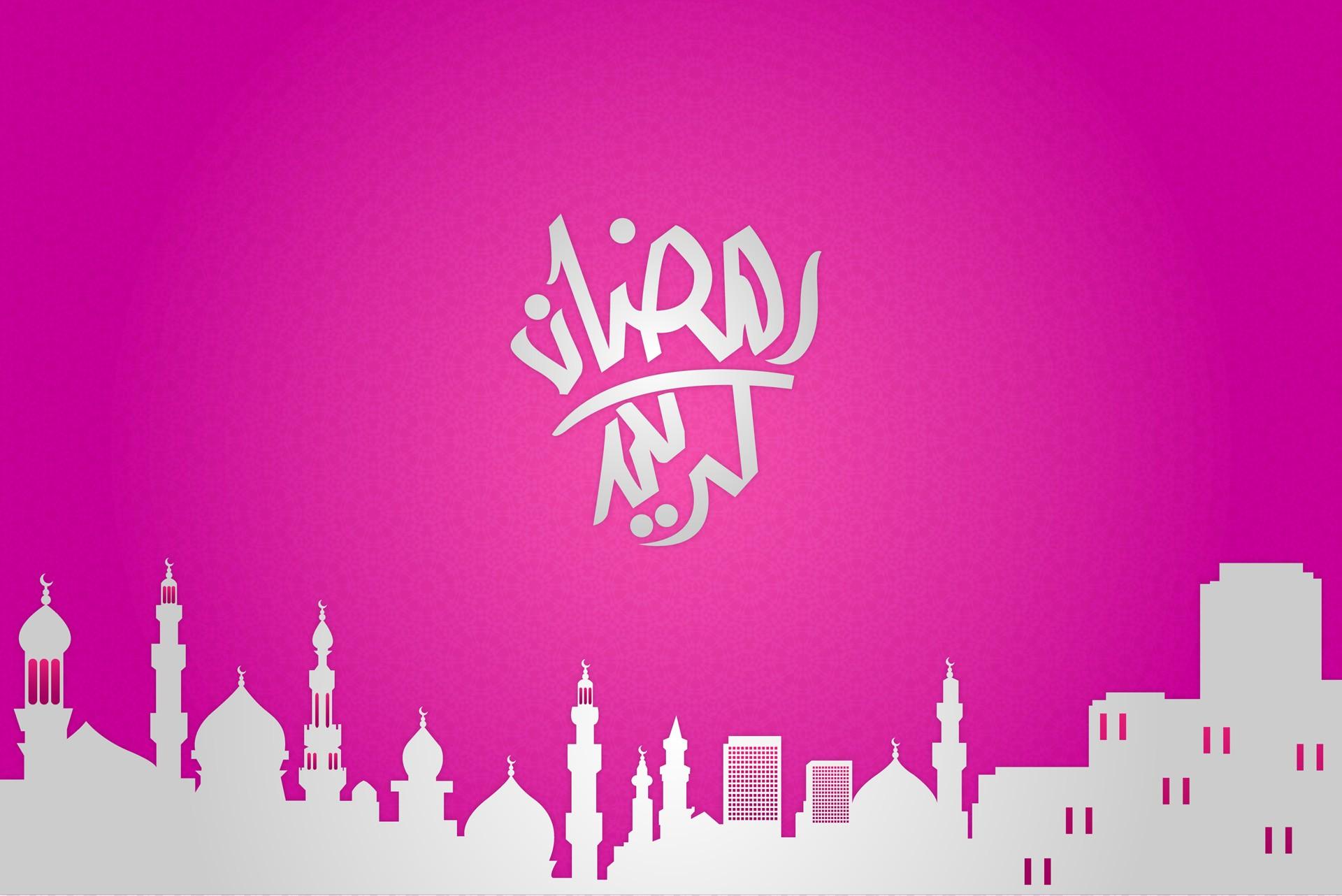 ... hd ramadan kareem wallpapers ...