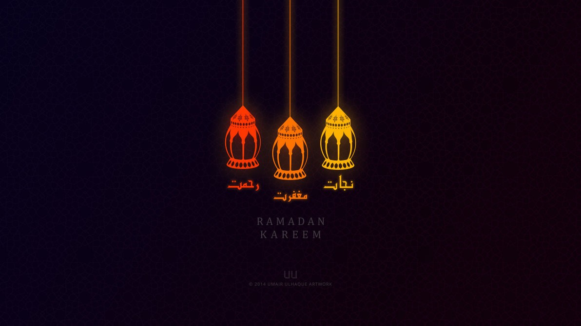 COOL FUNNY PICTURES: Happy Ramadan Wallpapers 2017