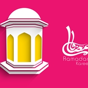 ramadan kareem desktop wallpapers