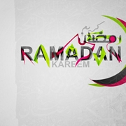 happy ramadan wallpapers 2017