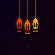 ramadan kareem islamic wallpapers